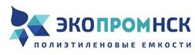 ЭкоПром Нск, в г.Улан-Удэ